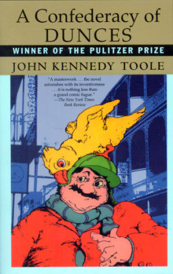 Eric's Favorites ☞ A Confederacy of Dunces by John Kennedy Toole